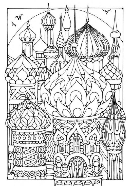 book russian craft