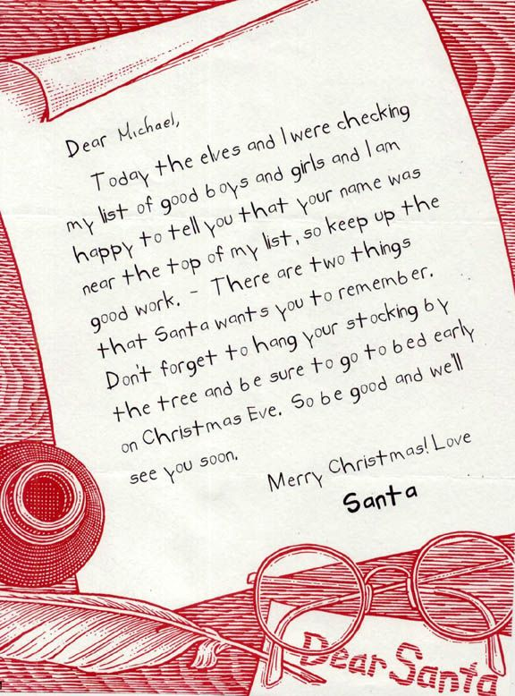 letter from Santa Tis' the season to drive my boyfriend