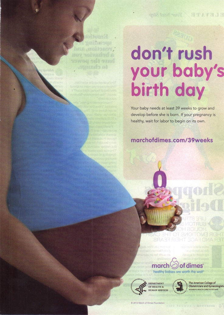 March of Dimes.. Some women really need to love by these