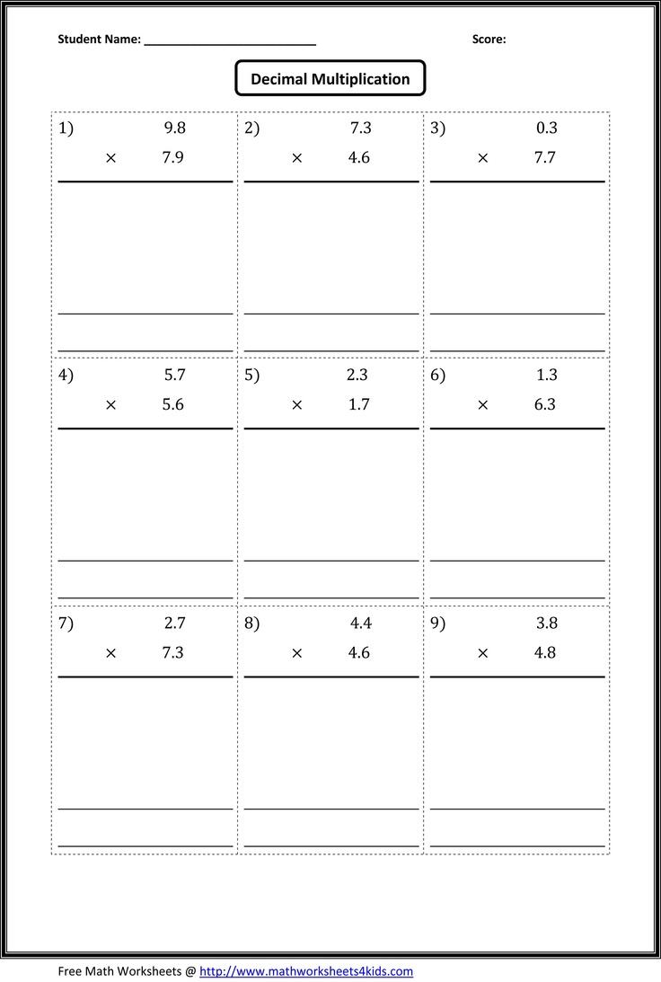 Decimal Multiplication Worksheets What's New Pinterest