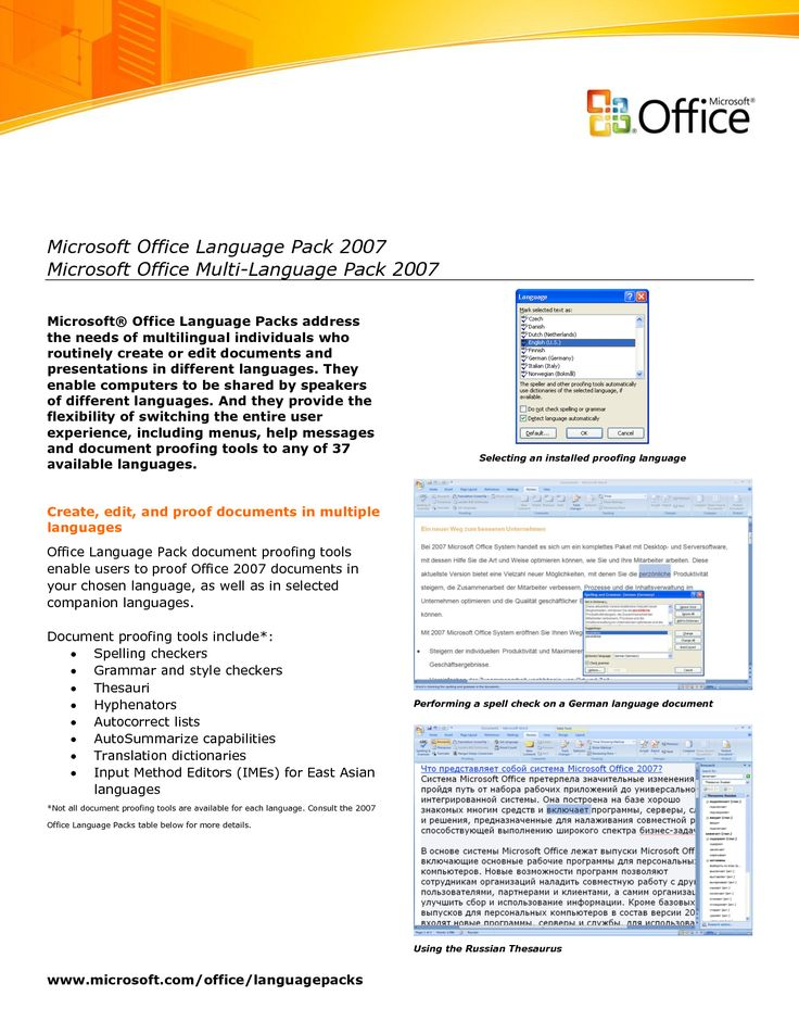 microsoft word 2010 resume template download resume template