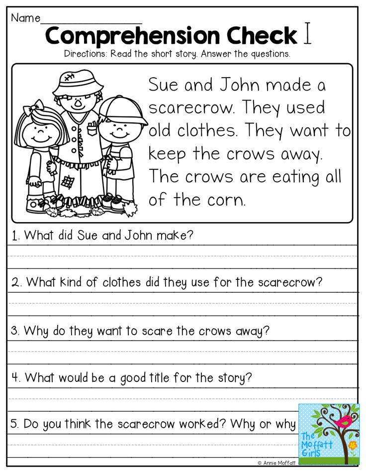 Short Stories with comprehension questions! First Grade