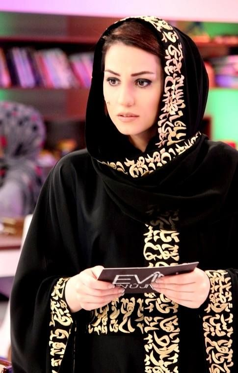 Love this abaya