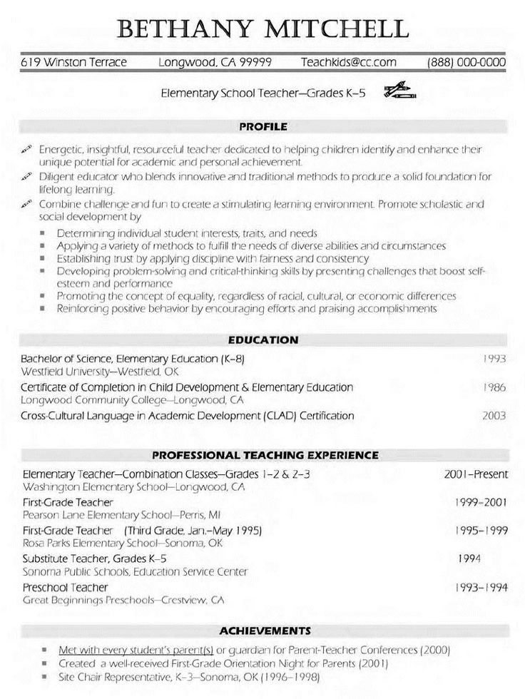 What Is Needed In A Good Resume. A Objective To Put On A For