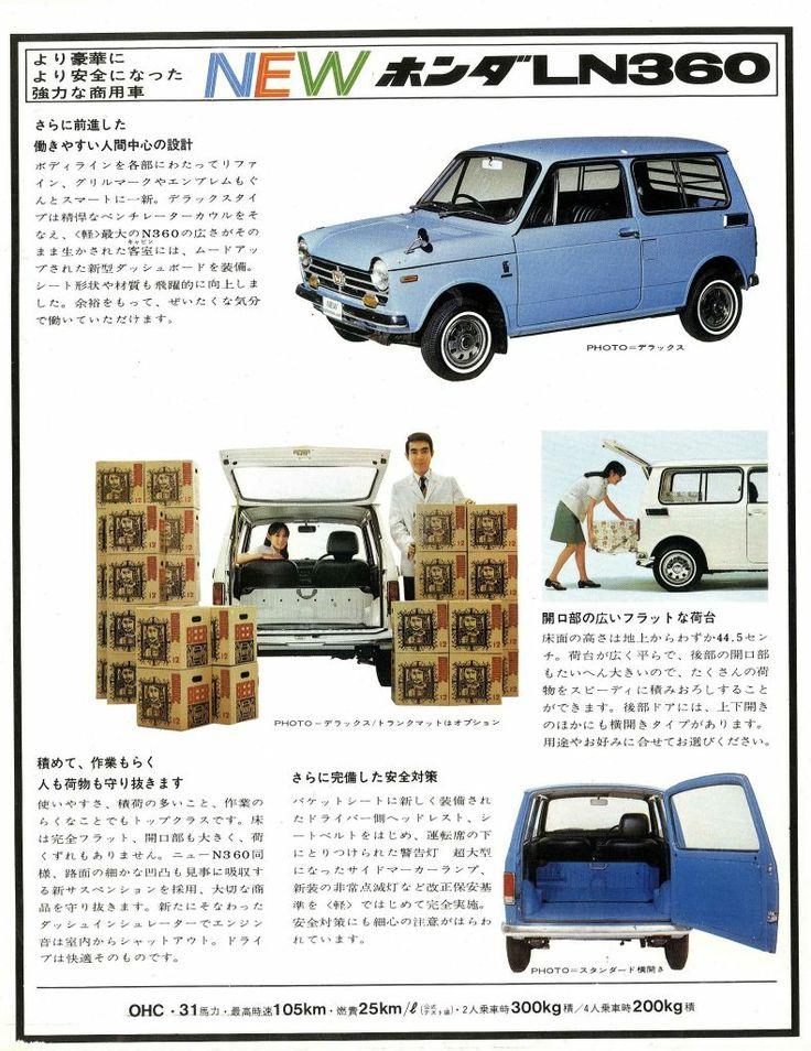 Honda LN360 brochure Cars advertising & sales