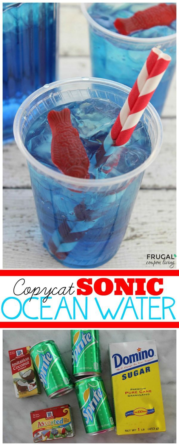 Copycat Sonic Ocean Water Recipe – This  simple pool drink has 4 easy ingredients. Great for a Dr Seuss Party, Mermaid Party Idea,