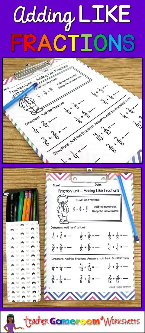 Fraction Unit Adding Like Fractions Worksheet The top
