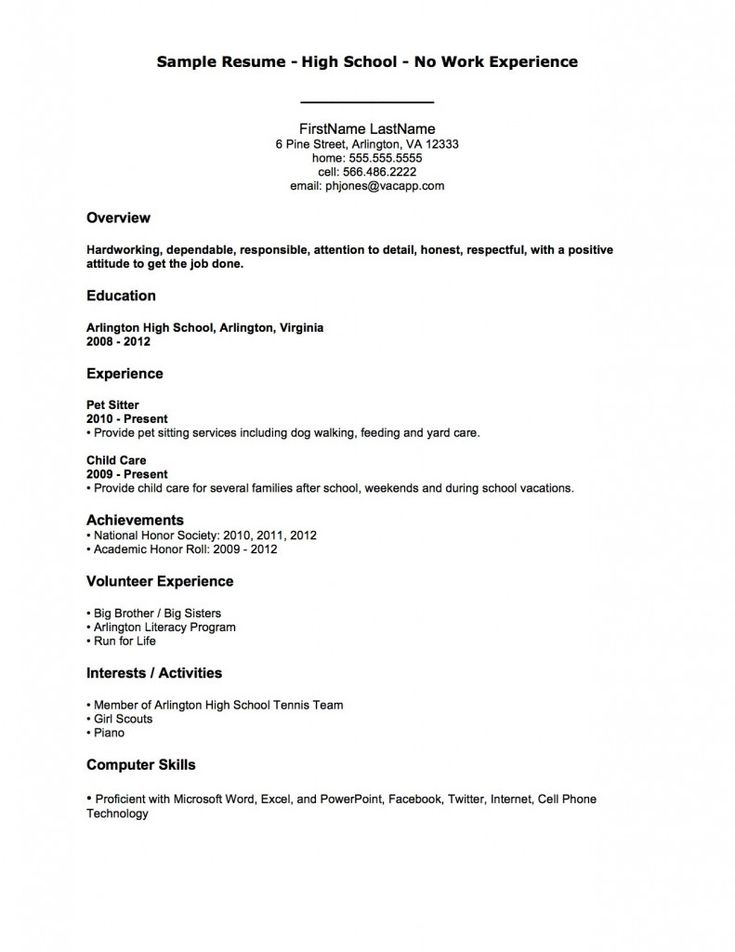 Resume For Teenager First Job Template. First Resume Templatefirst