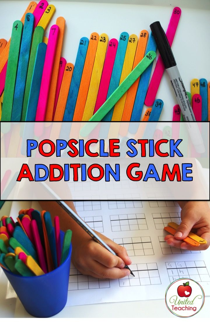 Popsicle Stick Addition Game  Fun way to practice addition with regrouping. Can be easily adapted to other levels.