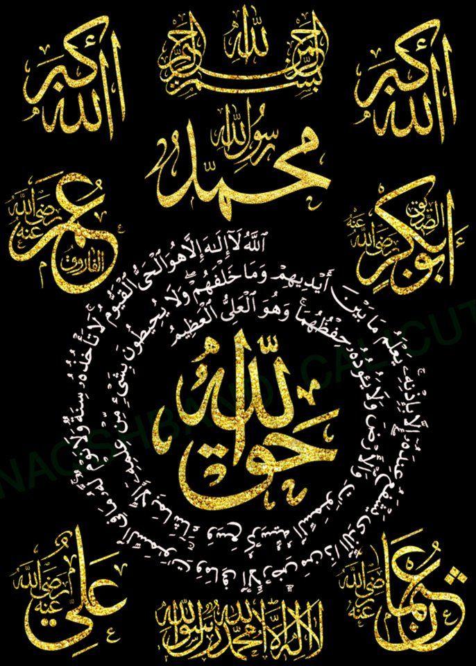 Why do we love the companions of Muhammad SallAllahu