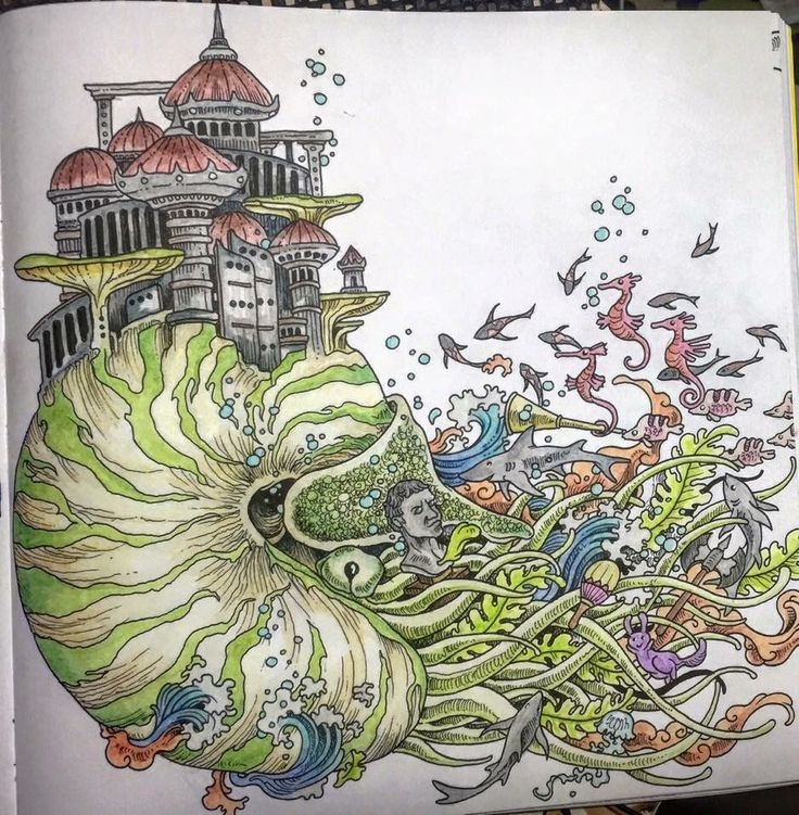 17 Best Images About Imagimorphia Coloring Book On