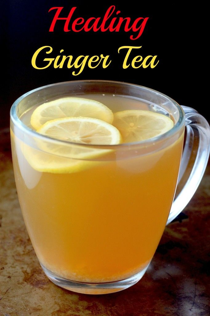 Healing Ginger Tea – loaded with lemon, ginger, and honey! This tea can be made at home in just minutes!