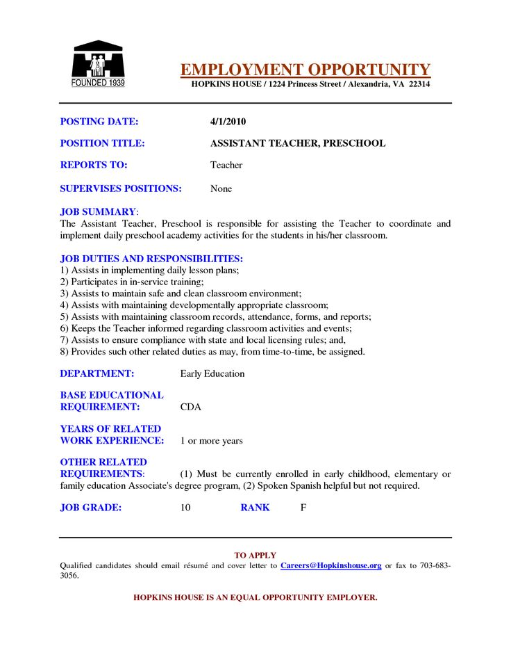 free sample preschool teacher resume resume sample preschool