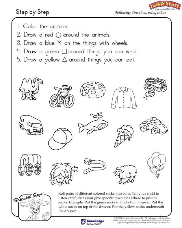 Following Directions Worksheets Kindergarten Following