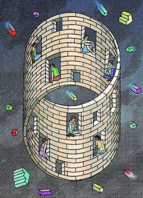 Optic illusion, Escher