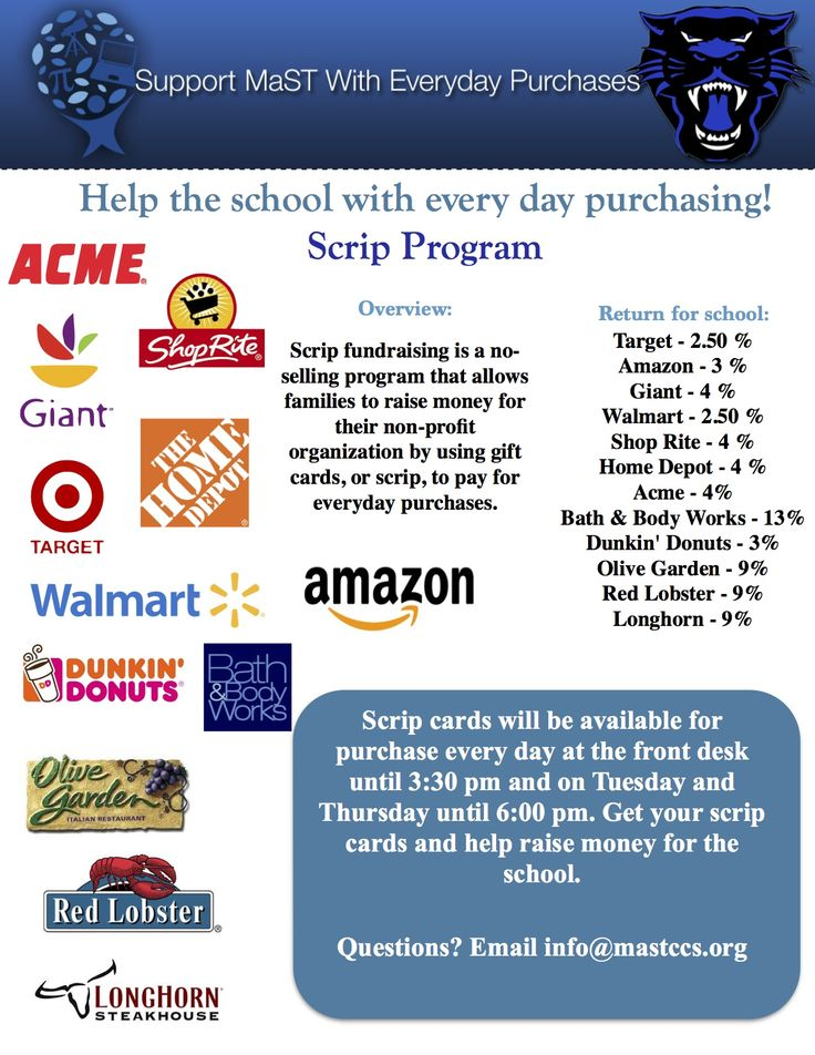 scrip gift cards fundraising flyer Google Search