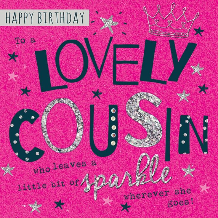 1000 Ideas About Cousin Day On Pinterest Sunday Wishes