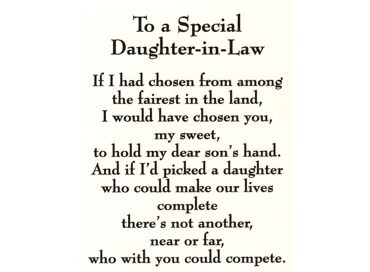 My Daughter In Law Quotes Daughter In Law Poems 50 New Birthday