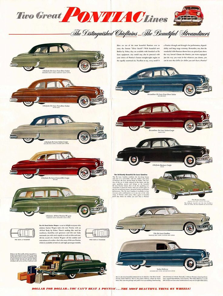 1950 Pontiac Ad ★。☆。JpM ENTERTAINMENT ☆。★。 PONTIAC