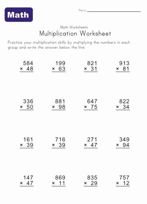 Hard Multiplication Sheets Printable