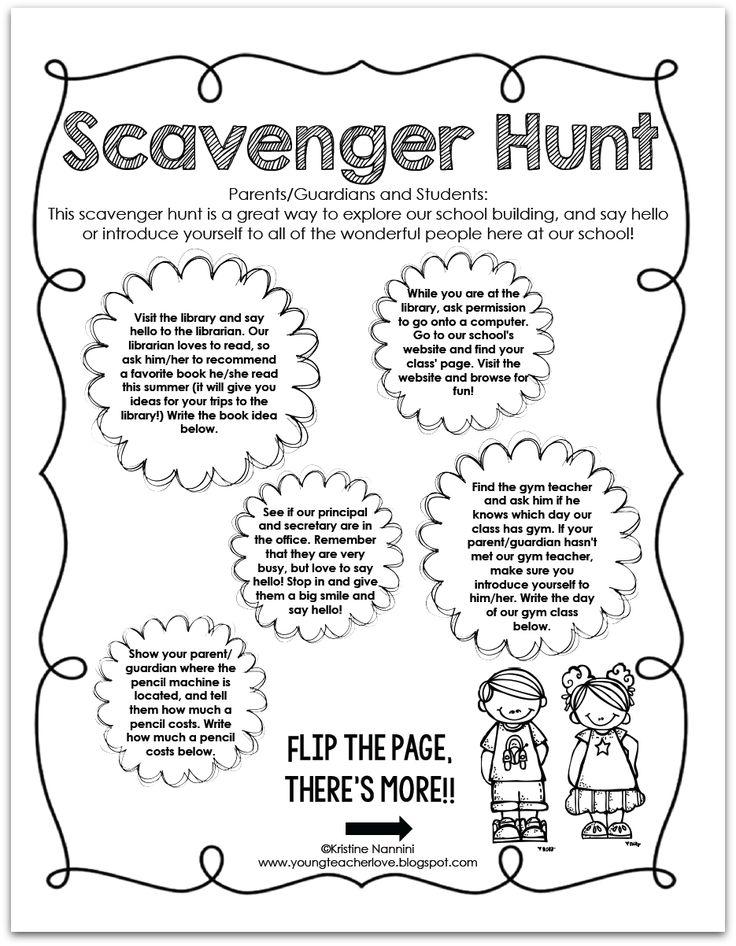 FREE Open House or Meet the Teacher Night Scavenger Hunt