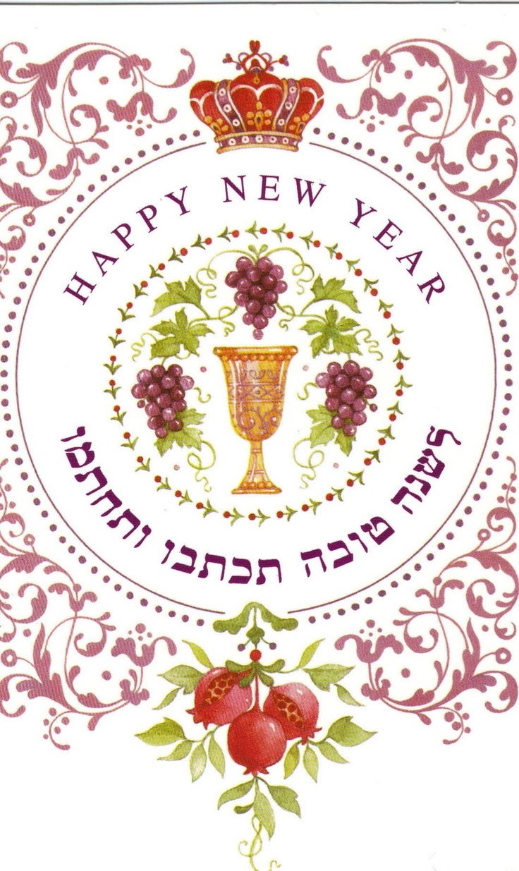 Happy New Year to all my Jewish friends! Let's pray for a