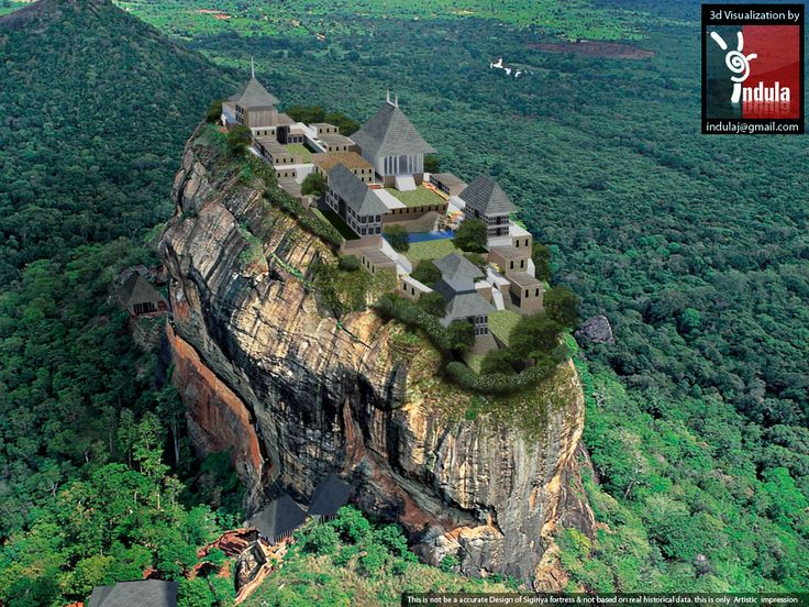 Sigiriya is an ancient palace located in the central