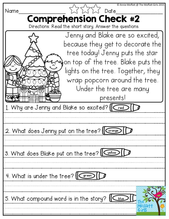 December FUNFilled Learning with NO PREP Comprehension