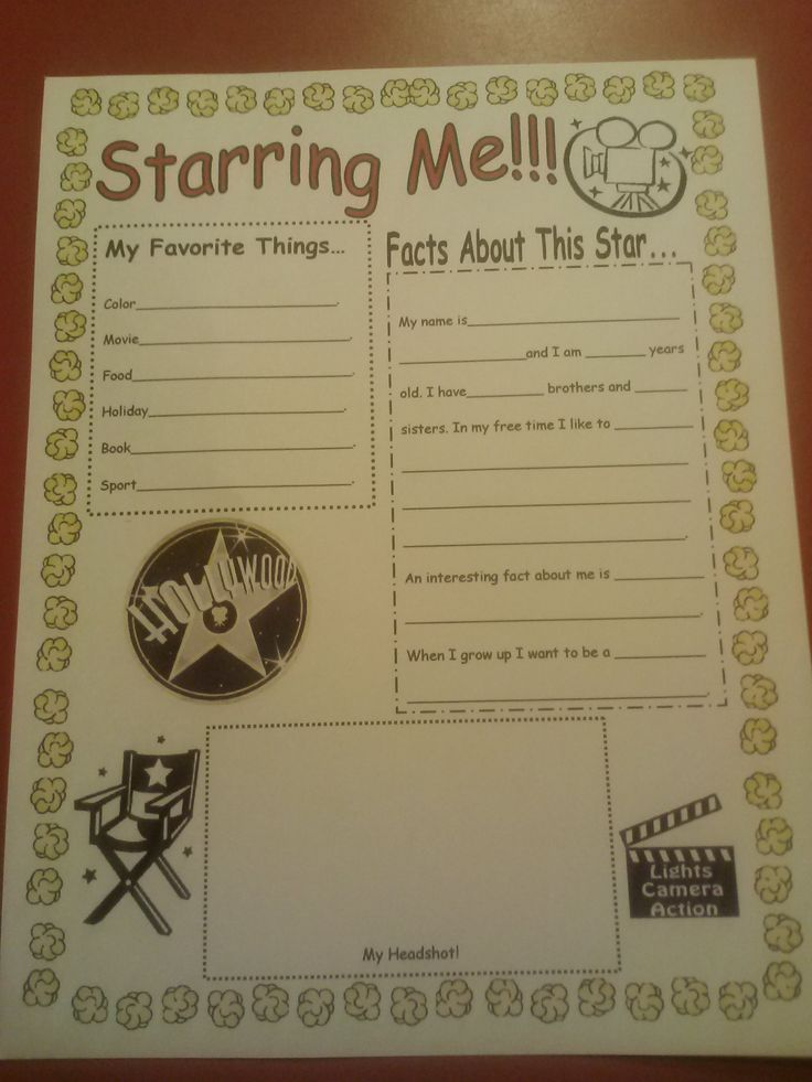 All about me poster for a Hollywood themed classroom. Great for student of the w