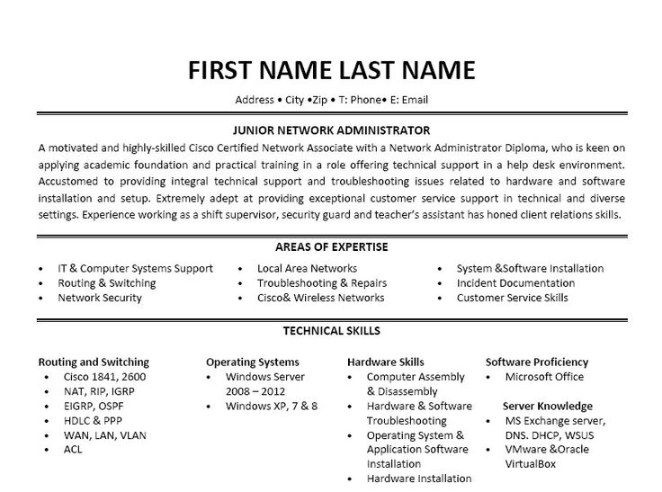 system administrator resume samples template