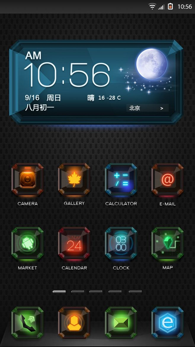 Crystal ui buttons Game Icons Pinterest Crystals and