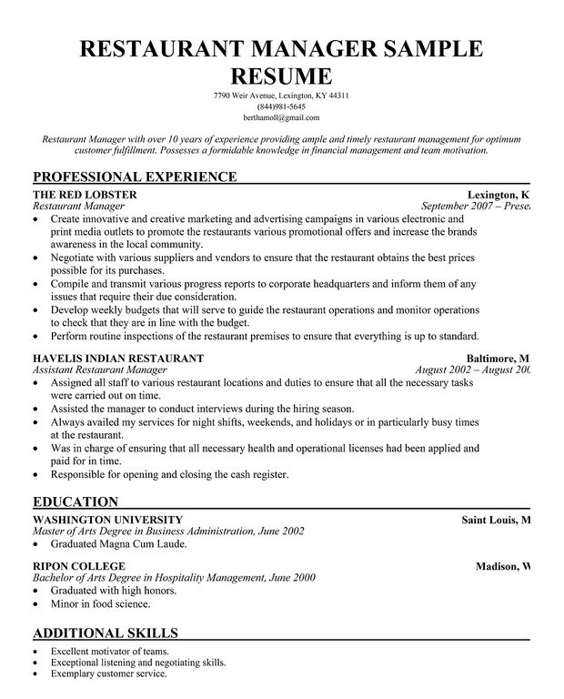 shift manager resume shift manager resumes optimus bring out the