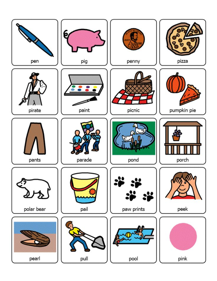 Speech Therapy with Miss Nicole initial p words, Sixteen