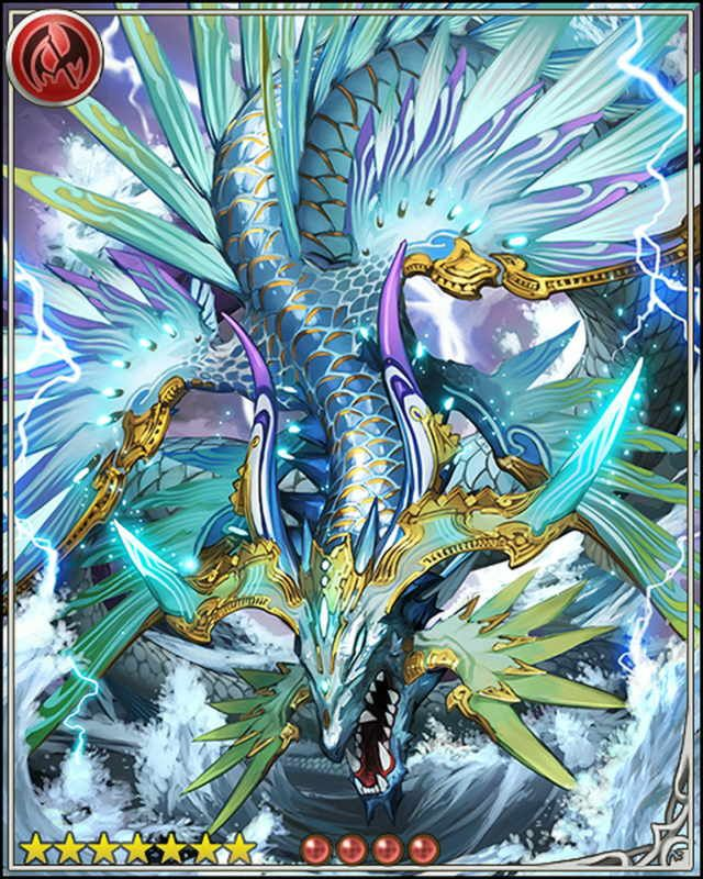 Leviathan Rage of Bahamut Card Battle Games Pinterest