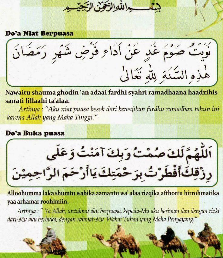 Bacaan Doa Niat Puasa Ramadhan dan Buka Puasa Ramadhan