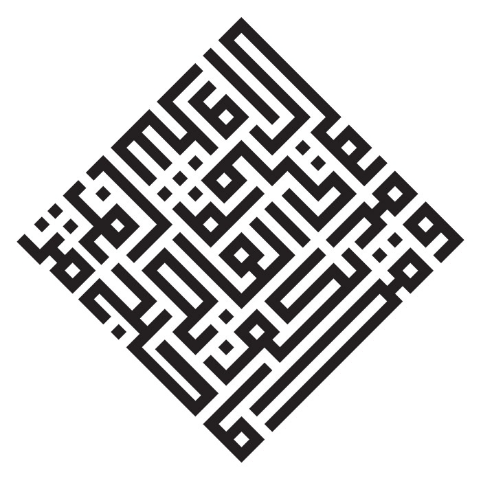 Kufi calligraphy by Majid alYousef Khat ;) Pinterest