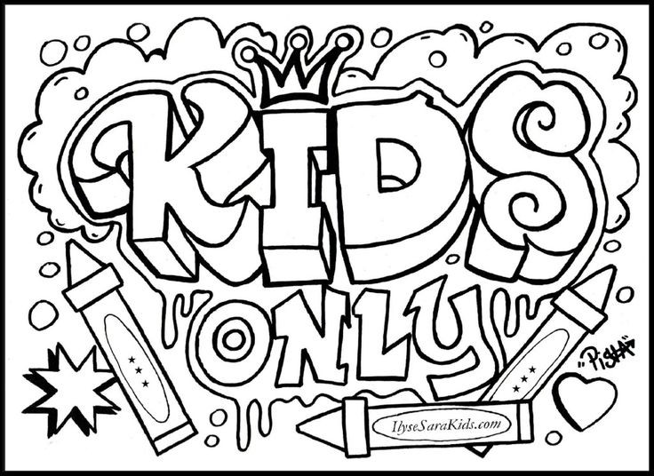 cool design coloring pages graffiti creator coloring page stencils
