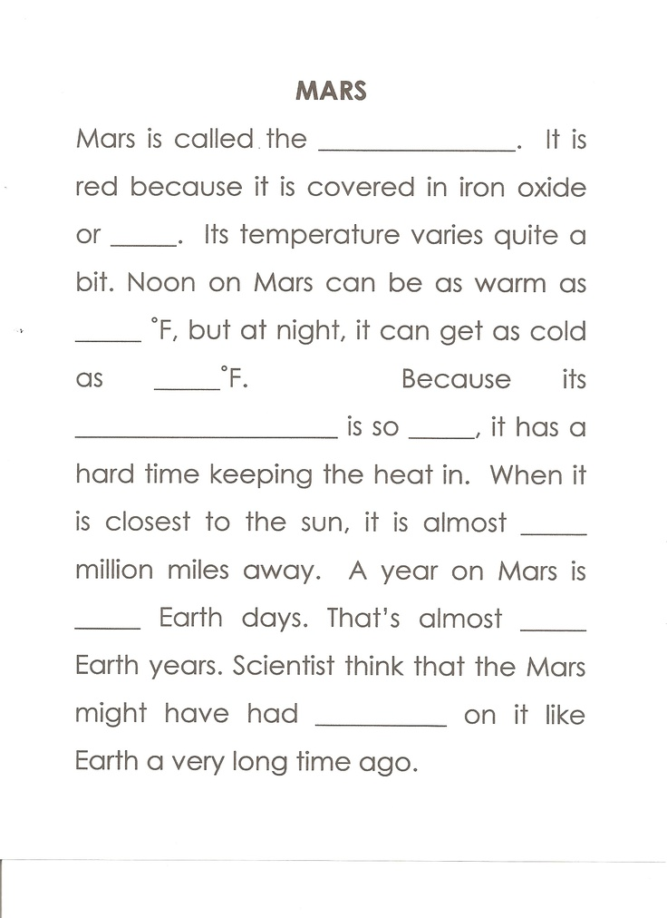 Mars Worksheet Answers Red Planet Rust 70 225