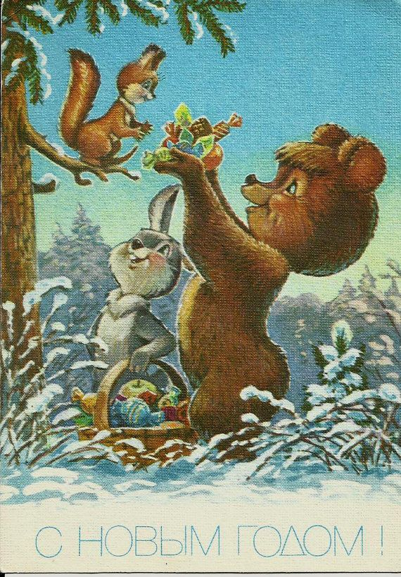 Bear and Rabbit with gifts for Squirrel Vintage Russian