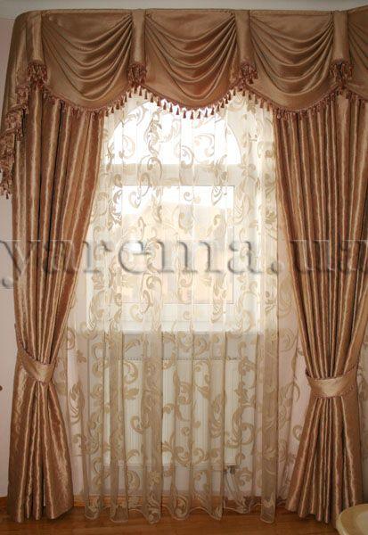 Cortinas Hermosas Y Elegantes Para La Sala De Estar Costura Diseo Foto Luxangecortinas