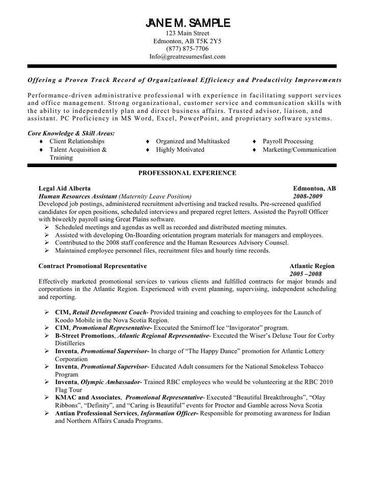 human resources assistant resume example Cover Letter