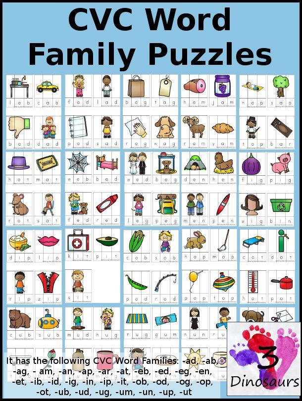 CVC Word Family Puzzles ad, ab, ag, am, an, ap