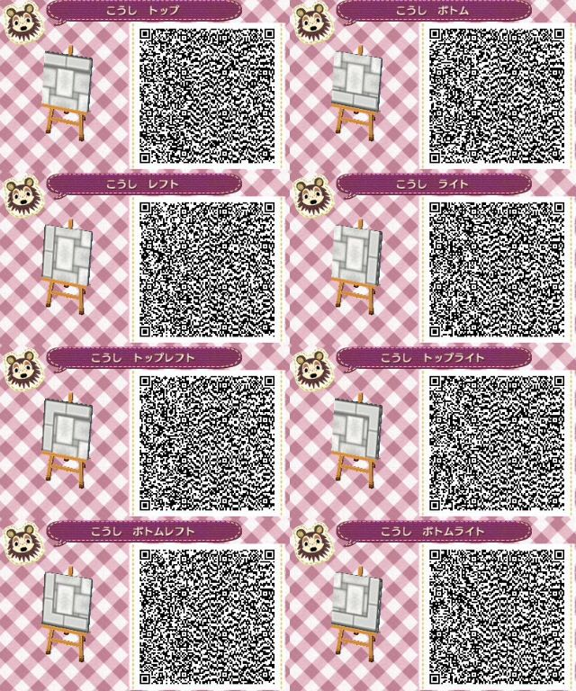 White stone 1 Animal Crossing New Leaf QR Codes