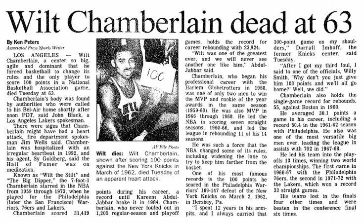 A newspaper article about the death of basketball great