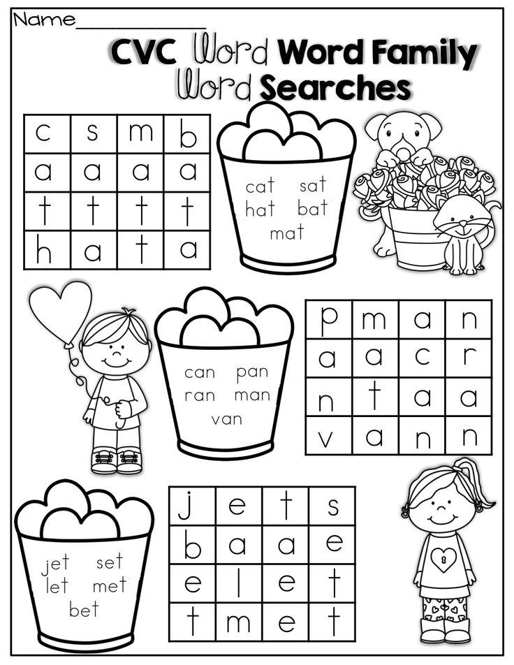 Image Result For Math Worksheet Land Kindergarten