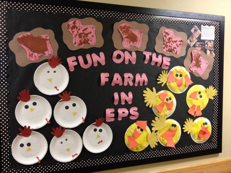 Preschool Farm Theme Bulletin Board Classroom Ideas