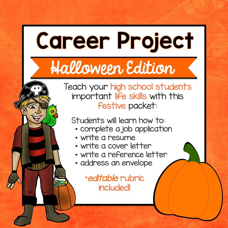 Halloween Career Project (job search, resume, application