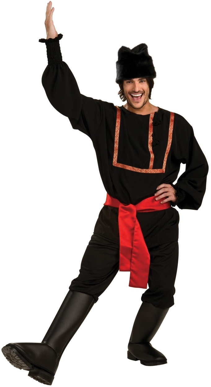 russian cossack costume Halloween Costume Ideas
