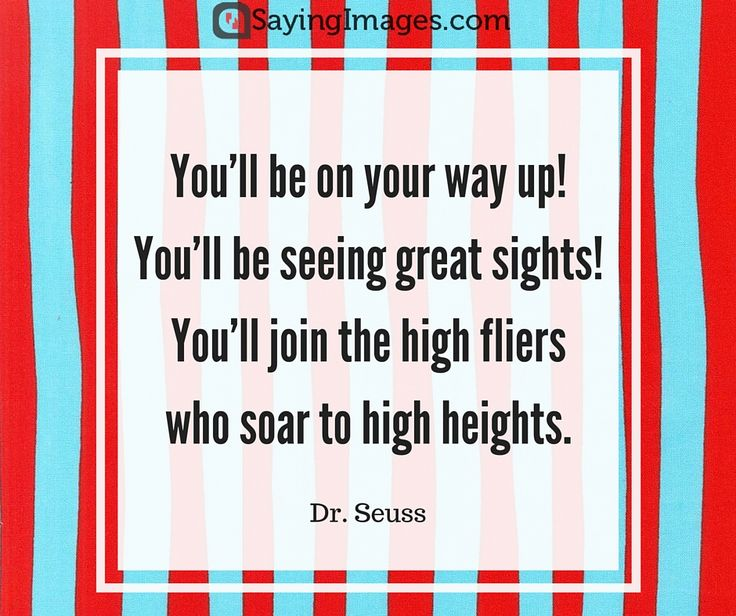 40 Favorite Dr Seuss Quotes To Make You Smile