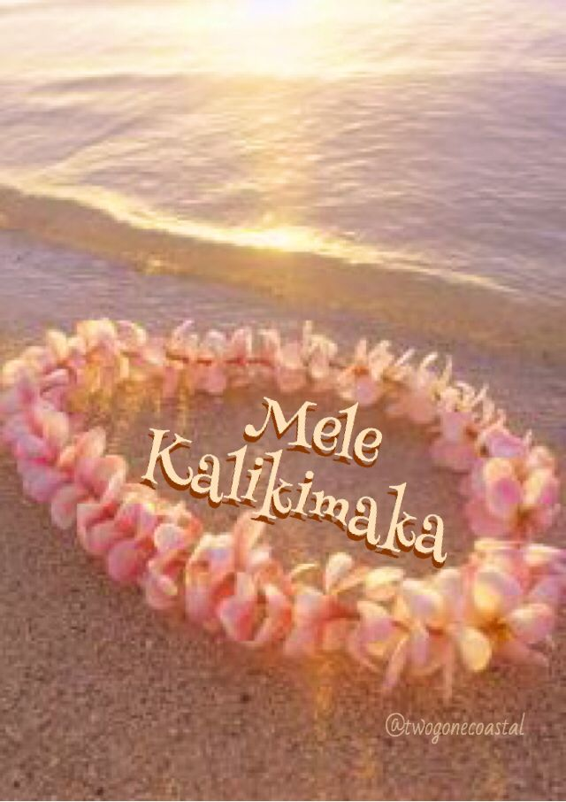 Mele Kalikimaka This Video Makes Me Want To Spend Next